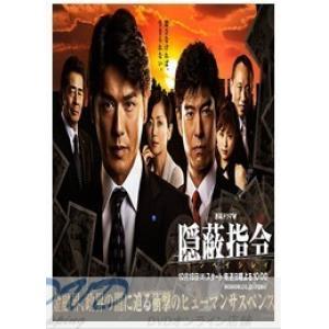 2015年1月 - 韓国ドラマDVD販売専門店