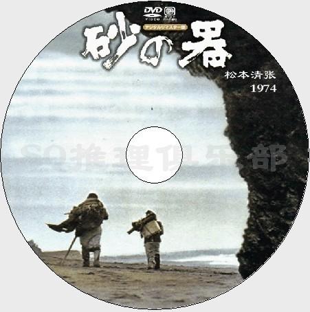 DVDの激安通販はDVD SHOP JAPAN